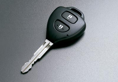 Cierre centralizado a distancia integrado en llave