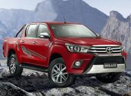 Toyota Hilux cumple 50 años