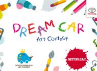 Vuelve Dream Car Art Contest a Nippon Car