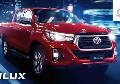 Nueva Toyota Hilux 2019